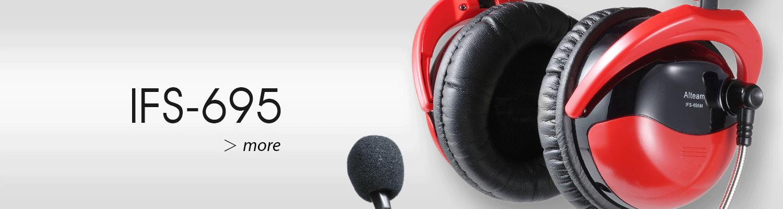 ALTEAM IFS-695W karaoke headset wireless educational language learning