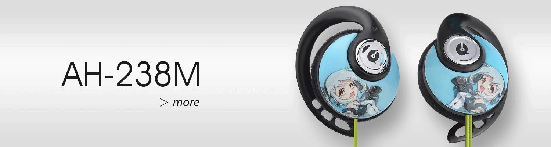 AH-238M headphones